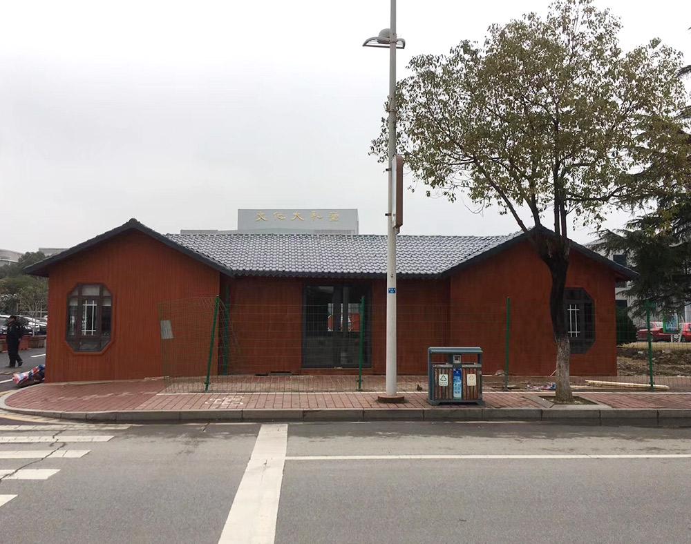 苏州海虞镇政务中心木屋
